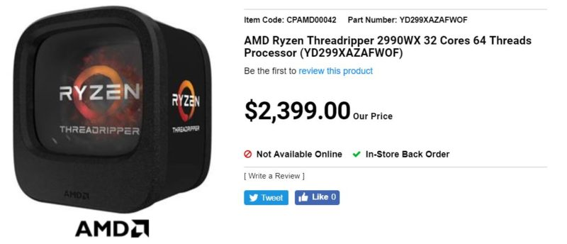AMD Ryzen Threadripper 2990X цена